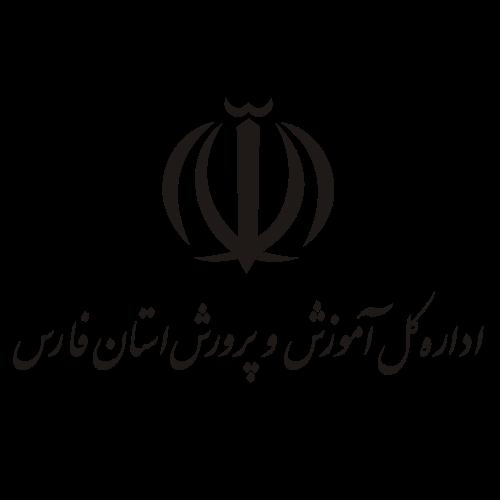 اداره کل آموزش و پرورش استان فارس
