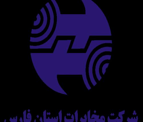 شرکت مخابرات استان فارس