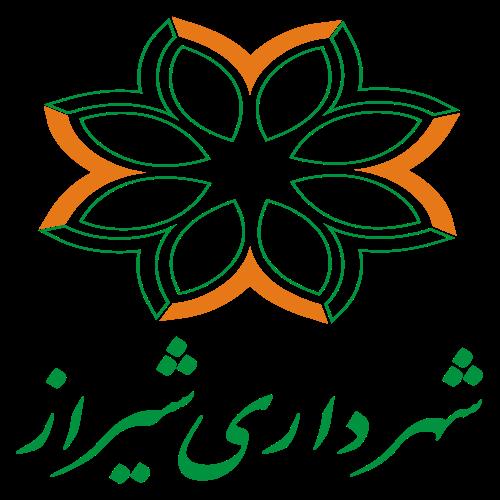 شهرداری شیراز