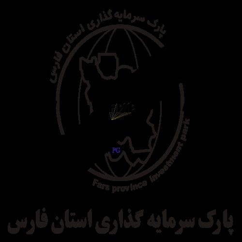 پارک سرمایه گزاری استان فارس